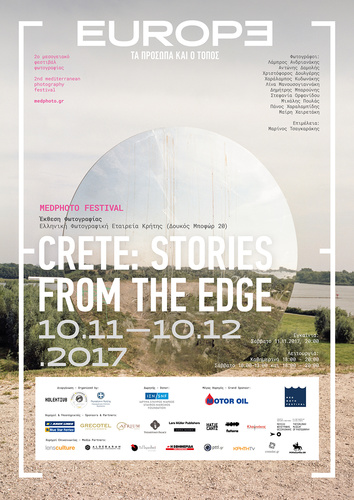 «Crete: Stories from the Edge»